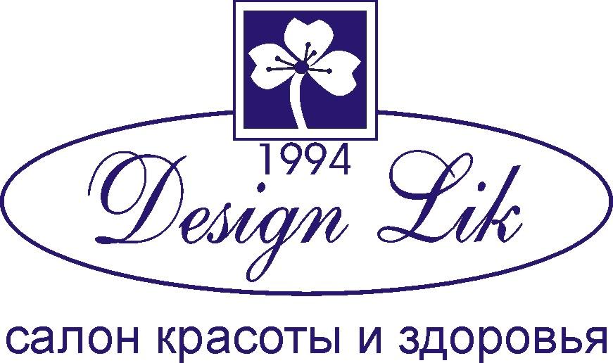 Дизайн лике адрес в пензе